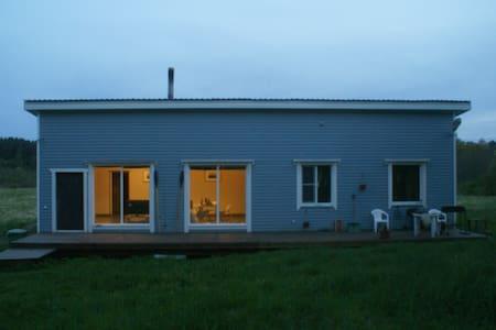 Ладожские шхеры - Haus