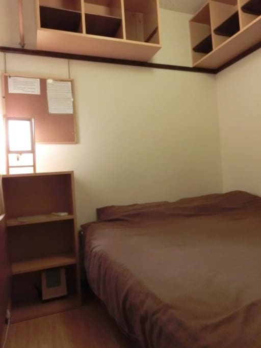 Koenji Place Double bed room  #6