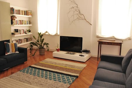 A casa di Mauri - Modena - Appartamento