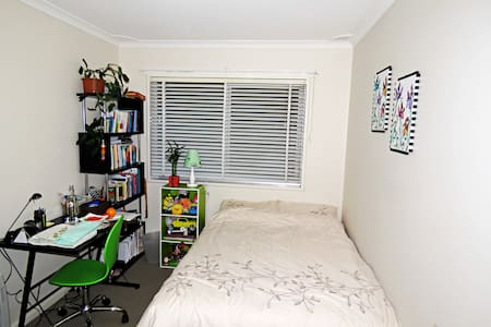 A warm and tidy room - Waratah