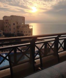 Dead Sea Samarah Resort by Emmar - Apartment