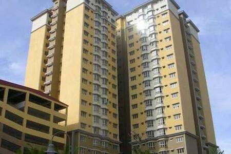 Cozy Small & affordable Room In a Nice Condominium - Kuala Lumpur