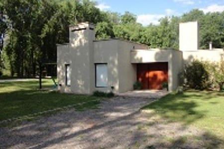Villa Allende cuadra sin salida y con seguridad - Villa Allende - Rumah