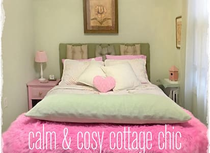 Calm & Cozy Cottage NJ Bedroom - Rahway - House