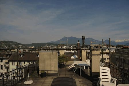 Nice, charming and quite guestroom - Lucerne - Apartment