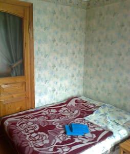 Private room in the city center - Irkutsk - Apartment