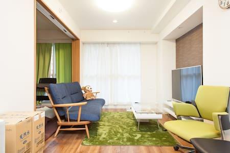 Modern Comfort in Central Tokyo - Shibuya-Ku - Lejlighed