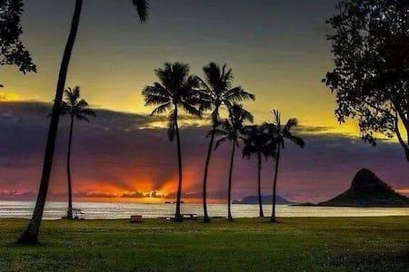 Laie North Shore Oahu Studio Apt. - Διαμέρισμα