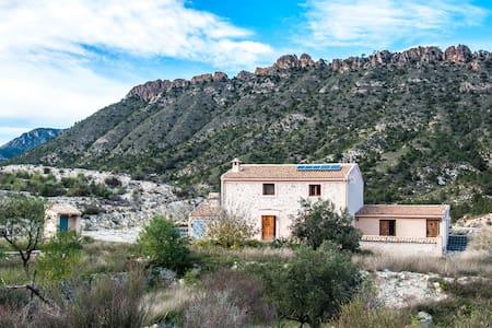 Prachtig vakantiehuis in natuurlijk Spanje - House