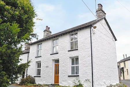 Beautiful Traditional Cottage  - Storth