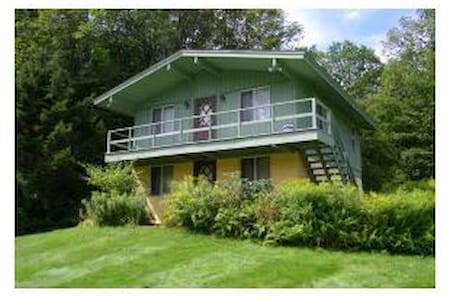 2 bdrm apt, $35/nite per person or $115/nite for 4 - Cavendish - Apartment