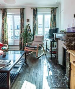 Cosy flat Paris Latin quarter - Paris - Apartment