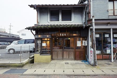 Traditional townhouse in Maizuru - Maizuru-shi