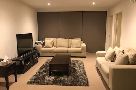 Clean top apartment only 15 minutes to Melb CBD - Murrumbeena - Wohnung