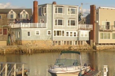 Old Harbor - Rockport - 公寓