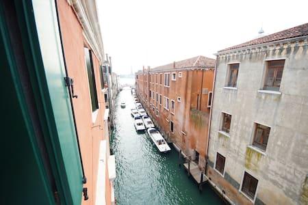 Ca' Vistatravi L - Venedig - Lejlighed