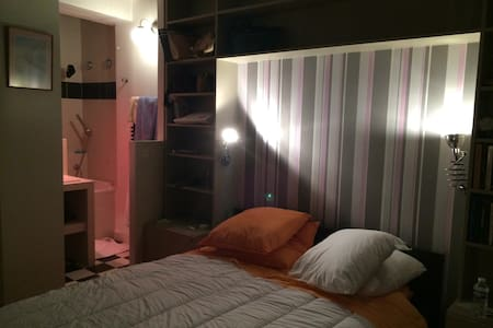 Quartier Latin - Paris-5E-Arrondissement - Appartement
