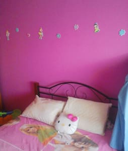 1 double bed room for rent