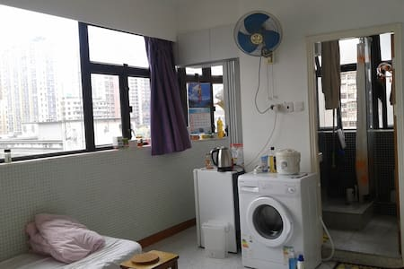 MK Studio room avail Apr 27-May 04 - Apartment