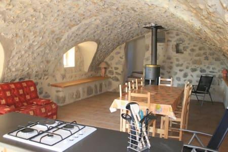 Gîte la bergerie de Martial - Cornillac - House