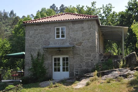 Rural cottage in northern Portugal - Torre - House