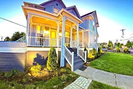 McMinnvilleManor Victorian Retreat - Rumah