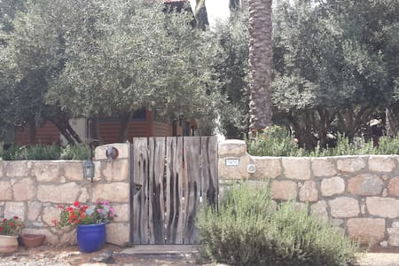 Home, privacy, garden, location!!!! - Rishon LeTsiyon - Casa