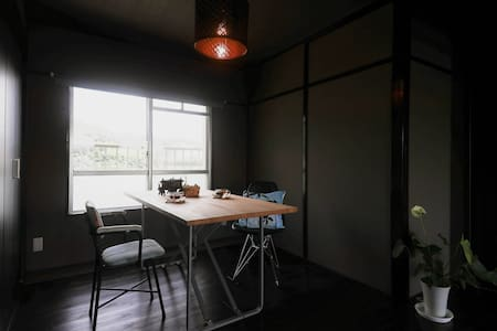 Osaka Asian resort and clean room! - Appartamento