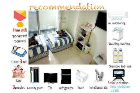 opsale!5min sab Ebisucho Nihonbasi good location!! - Leilighet