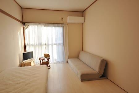 Cozy Private room 13-min to Mt takao 【Wifi】 - Hachiōji-shi - Appartement