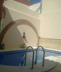 Chalet con piscina a 15 min Sevilla - Sanlúcar la Mayor - House