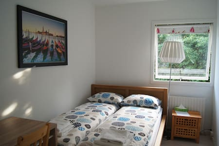 Fabulous B&B 2  close to town centre  Free pick-up - Bed & Breakfast