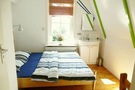 Cozy privat Room in two floor House - Casa