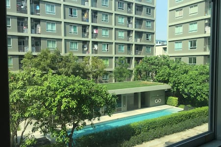1 Bedroom near Chatuchak - Wohnung