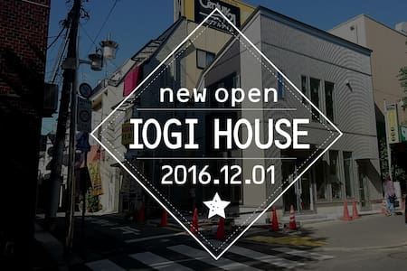 [new construction]  Iogi house 1min station - Suginami - Apartemen