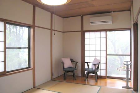 Japanese Room in Dazaifu, Fukuoka with free-wifi - Dazaifu-shi