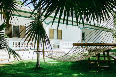 Private Guest Apartment - Negril
