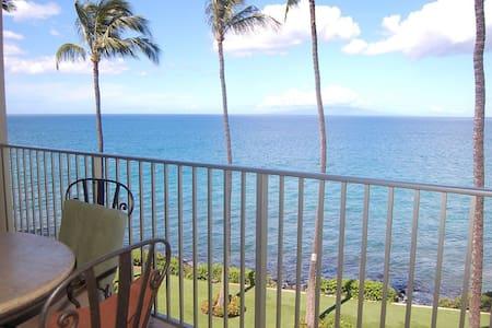 Royal Mauian 409 / Oceanfront 1BR / 1BA - Kihei - Lejlighedskompleks