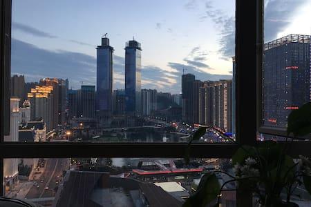 市中心观景北欧现代风格智能独立公寓 - Pis