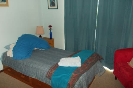 Single Room - in Private House  $40