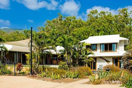 Oak Beach Boathouse - Haus