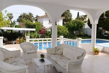 The Casita - A cute little house with A/C and pool - Marbella - House