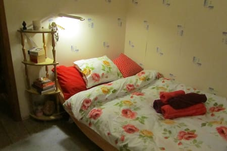 Sweet cosy room with beautiful view near the city - Tiskre - Casa