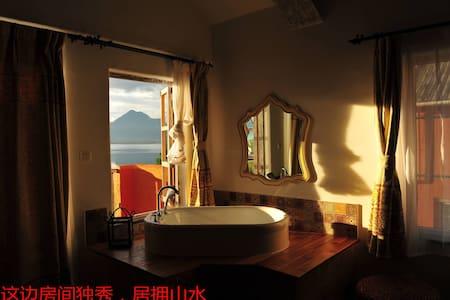 丽江逸人乡村会所 Lijiang Escape Inn,Yunnan - Schloss