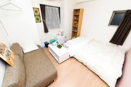 Open SALE /4min to Ikebukuro / Large HOUSE - Bunkyō-ku