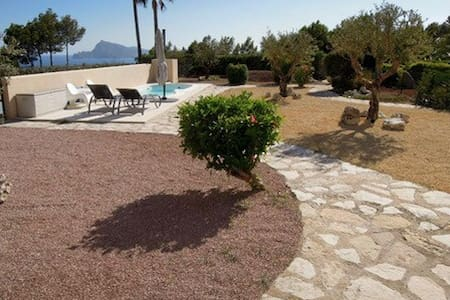 ALTEA HILLS. GARDEN & POOL. - Altea Hills