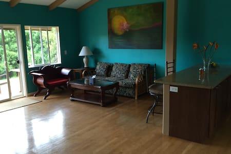 Beautiful. affordable, upcountry. - Kula - Lägenhet