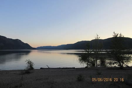 Shuswap Rendezvous - Chase - Cottage