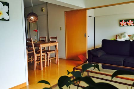 2LDK Relaxation Resort&Japanese  free wifi - Miyazaki-shi - Appartement