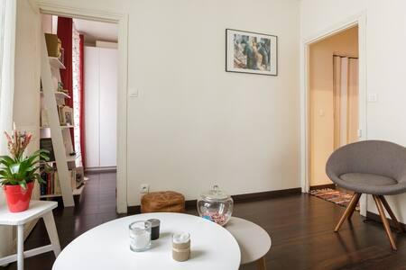 Charmant appartement au ❤ de Paris - Paris